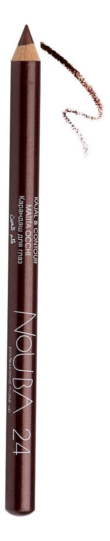 Карандаш для глаз Kajal & Contour Eye Pencil 1,1г: No 24 водостойкий карандаш для глаз secretale deep eye pencil 0 2г no 2