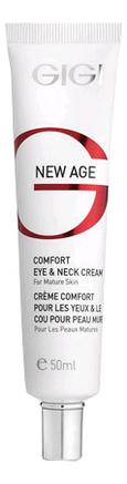 Крем комфорт для области вокруг глаз New Age Comfort Eye & Neck Cream 50мл: Крем 50мл gigi крем комфорт ночной new age comfort night cream 50 мл