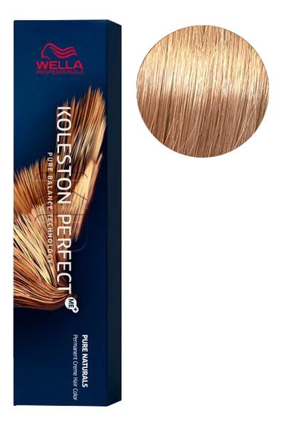 Стойкая крем-краска для волос Koleston Perfect Color Pure Naturals 60мл: 99/0 Очень светлый блонд интенсивный