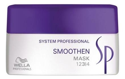 Маска для гладкости волос SP Smoothen Mask: Маска 200мл wella sp smoothen conditioner кондиционер для гладкости волос 200 мл