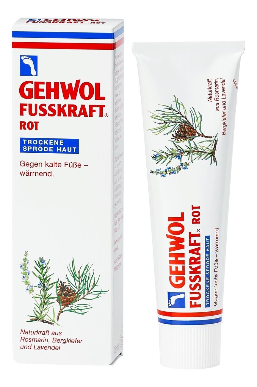 Красный бальзам для сухой кожи ног Fusskraft Rot: Бальзам 75мл