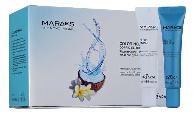 Эликсир для волос с маслом Моной Maraes Color Nourishing DoppioElixir 12*15мл kaaral maraes color nourishing olium масло 30 мл