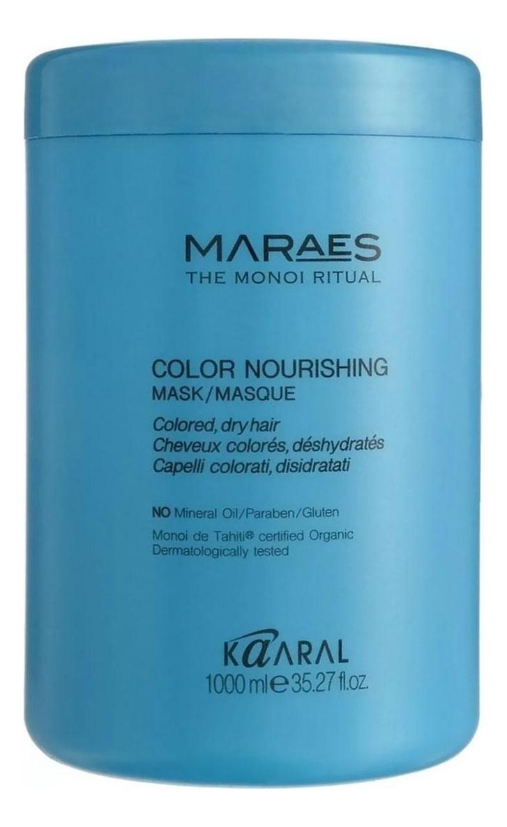 Питательная маска с Тайским Моной Maraes Color Nourishing Mask: Маска 1000мл kaaral maraes color nourishing olium масло 30 мл