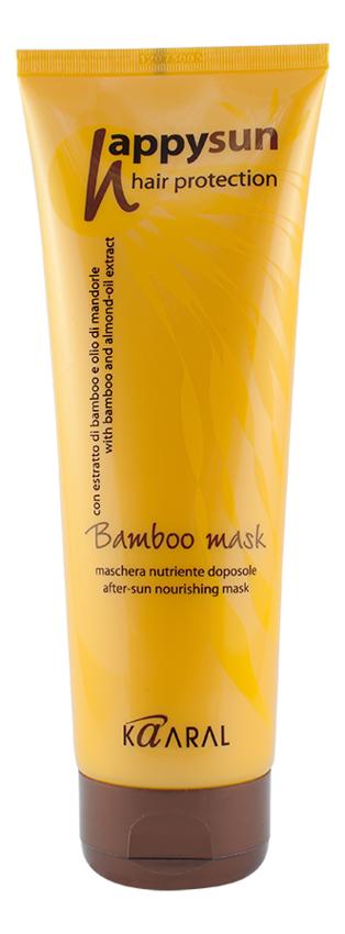 Крем-маска для волос Happy Sun Bamboo Mask 250мл kaaral happy sun bamboo oil