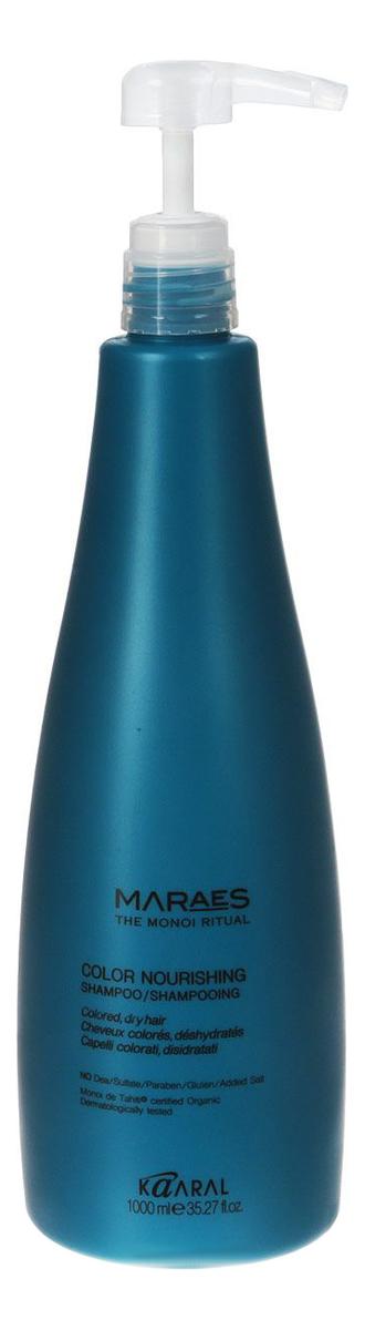 Питательный шампунь с тайским Моной Maraes Color Nourishing Shampoo: Шампунь 1000мл kaaral maraes color nourishing olium масло 30 мл