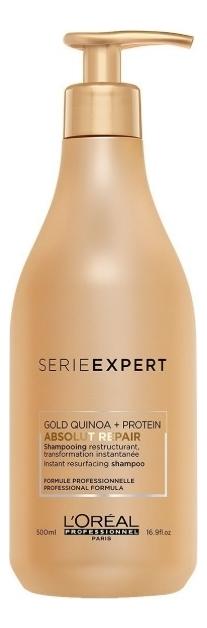Восстанавливающий шампунь для волос Serie Expert Absolut Repair Gold Quinoa +Protein Shampoo: Шампунь 500мл шампунь для волос восстанавливающий repair