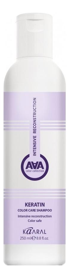 Кератиновый шампунь для окрашенных и химически обработанных волос AAA Keratin Color Care Shampoo : Шампунь 250мл укрепляющий шампунь для роста волос care tec shampoo шампунь 250мл