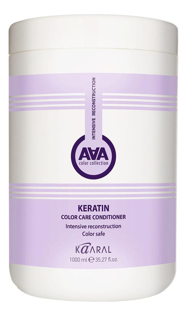 Кератиновый кондиционер для окрашенных и химически обработанных волос AAA Кeratin Color Care Conditioner: Кондиционер 1000мл кератиновый кондиционер для восстановления окрашенных и химически обработанных волос 250 мл kaaral keratin color care