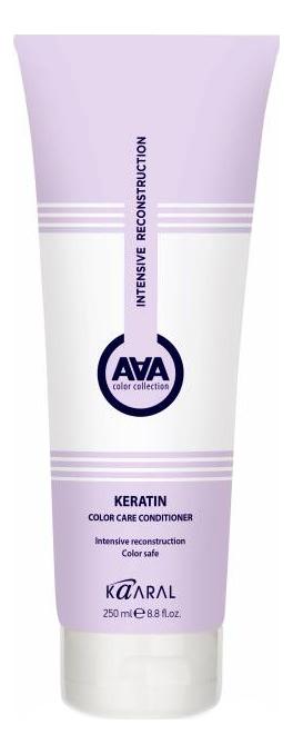 Кератиновый кондиционер для окрашенных и химически обработанных волос AAA Кeratin Color Care Conditioner: Кондиционер 250мл кератиновый кондиционер для восстановления окрашенных и химически обработанных волос 250 мл kaaral keratin color care