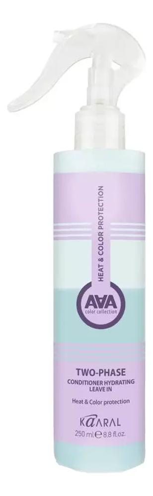 Двухфазный увлажняющий кондиционер-спрей с термозащитой AAA Two-Phase Conditioner Hydrating Leave In 250мл двухфазный спрей кондиционер two phase spray conditioner 250 мл
