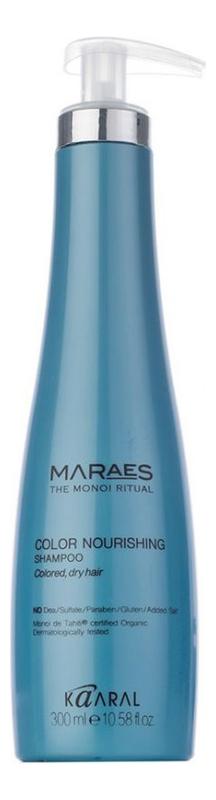 Питательный шампунь для волос Maraes Colore Nourishing Shampoo 300мл kaaral maraes color nourishing olium масло 30 мл