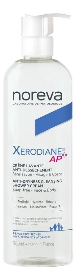 Очищающий пенящийся крем Xerodiane AR+ Cleansing Cream 500мл