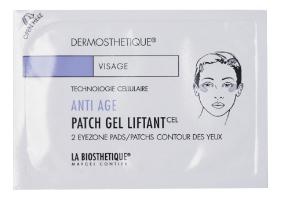 Патчи для кожи вокруг глаз с мгновенным лифтинг-эффектом Patch Gel Liftant: Патчи 10шт