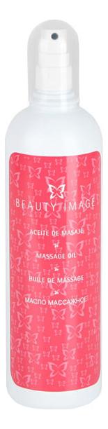 Массажное масло для тела Aceite De Masaje 500мл