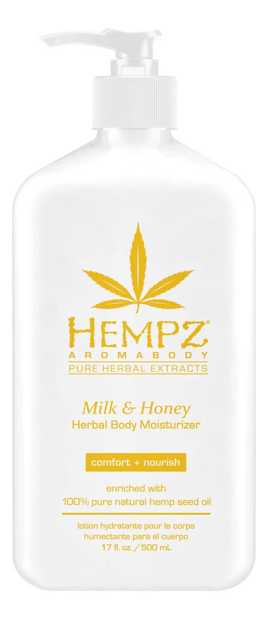 Фото - Увлажняющее молочко для тела Milk & Honey Herbal Body Moisturizer 500мл (молоко и мед) hempz молочко original herbal moisturizer для тела увлажняющее оригинальное 500 мл