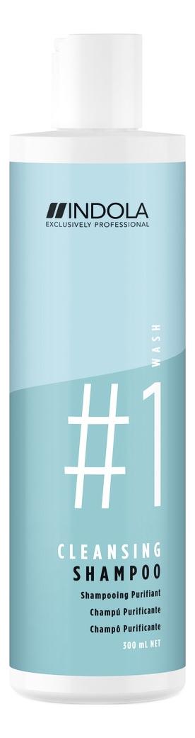 Очищающий шампунь Specialists Cleansing Shampoo: Шампунь 300мл шампунь коллагеновый kativa