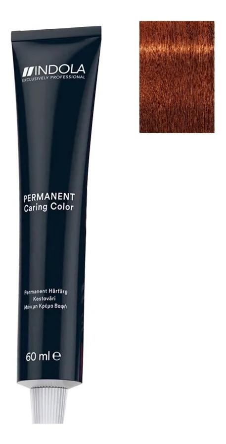 Стойкая крем-краска для волос Permanent Caring Color 60мл: 6.44 темный русый интенсивный медный крем краска для волос indola color red