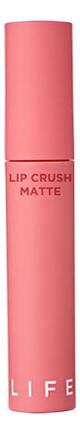 Матовая жидкая помада для губ Life Color Lip Crush Matte 5г: 01 Watch Me губная помада lip color 5г hot pink