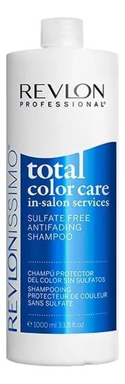 Шампунь для волос без сульфатов Revlonissimo Total Color Care In-Salon Services 1000мл