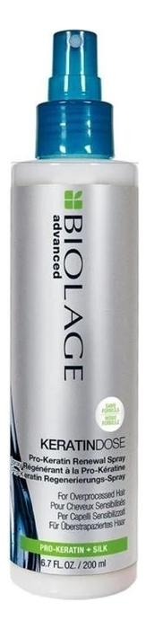 Восстанавливающий спрей для волос Biolage Advanced Keratindose Pro-Keratin Renewal Spray 200мл