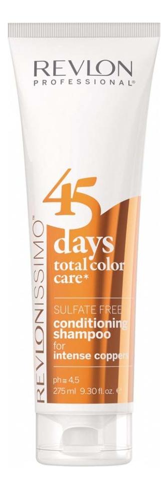 Шампунь-кондиционер для волос без сульфатов Revlonissimo 45 Days Total Color Care 275мл: Intense Coppers revlon кондиционер анти вымывание цвета без сульфатов 750 мл