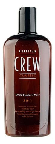 Шампунь для волос 3 в 1 Shampoo Conditioner and Body Wash: 250мл