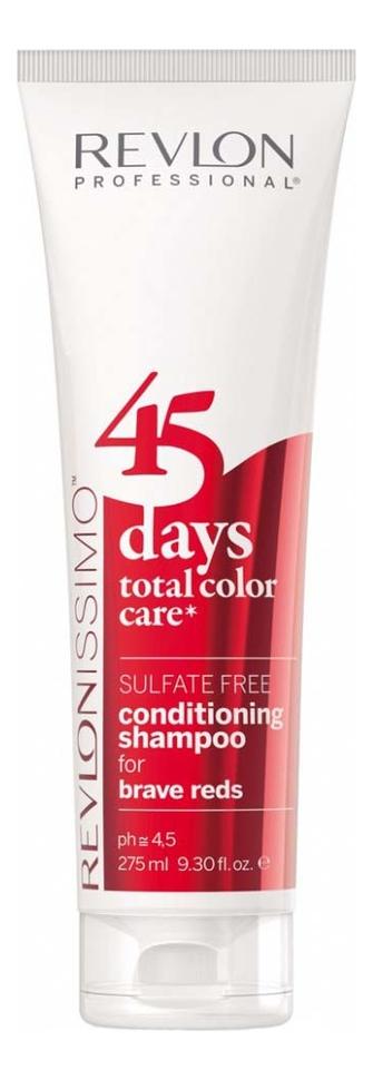 Шампунь-кондиционер для волос без сульфатов Revlonissimo 45 Days Total Color Care 275мл: Brave Reds revlon кондиционер анти вымывание цвета без сульфатов 750 мл