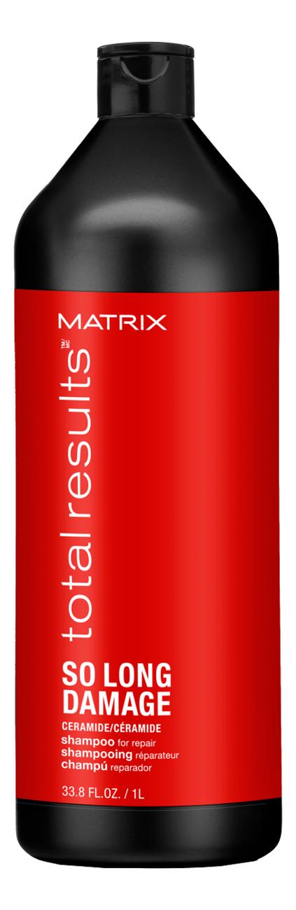 Шампунь для ослабленных волос с керамидами Total Results So Long Damage Ceramide Shampoo: Шампунь 1000мл шампунь lador damage protector acid shampoo отзывы