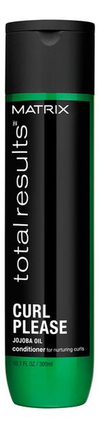 Кондиционер для волос Total Results Curl Please Conditioner Jojoba Oil 300мл восстанавливающий кондиционер super botanical jojoba oil