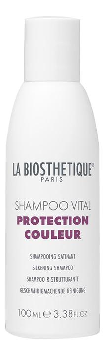 Шампунь для окрашенных нормальных волос Shampoo Vital Protection Couleur: Шампунь 100мл protection couleur n шампунь для нормальных и толстых окрашенных или тонированных волос 200 мл labiosthetique protection couleur