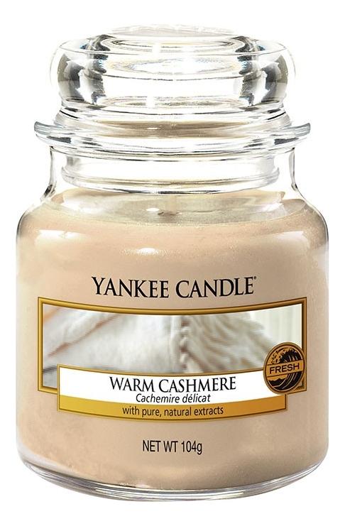 Ароматическая свеча Warm Cashmere: Свеча 104г