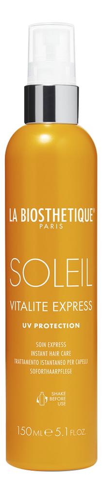 Спрей-кондиционер для волос с водостойким УФ-фильтром Soleil Vitalite Express 150мл