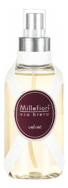 Духи-спрей для дома Вельвет Via Brera Velvet 150мл диффузор с палочками via brera velvet