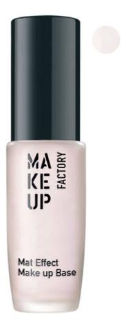 Основа под макияж Mat Effect Make Up Base 15мл: 01 Полупрозрачный розовый