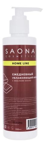 Крем для тела с маслом какао Home Line Cream Chocolate 200мл крем парафин сливочный шоколад с маслом какао и витамином f 300 мл