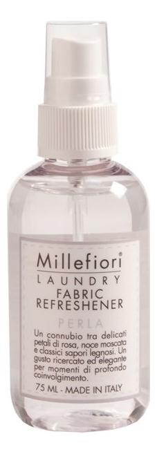 Аромат для тканей Жемчужина Laundry Fabric Refreshener Perla: Спрей 75мл