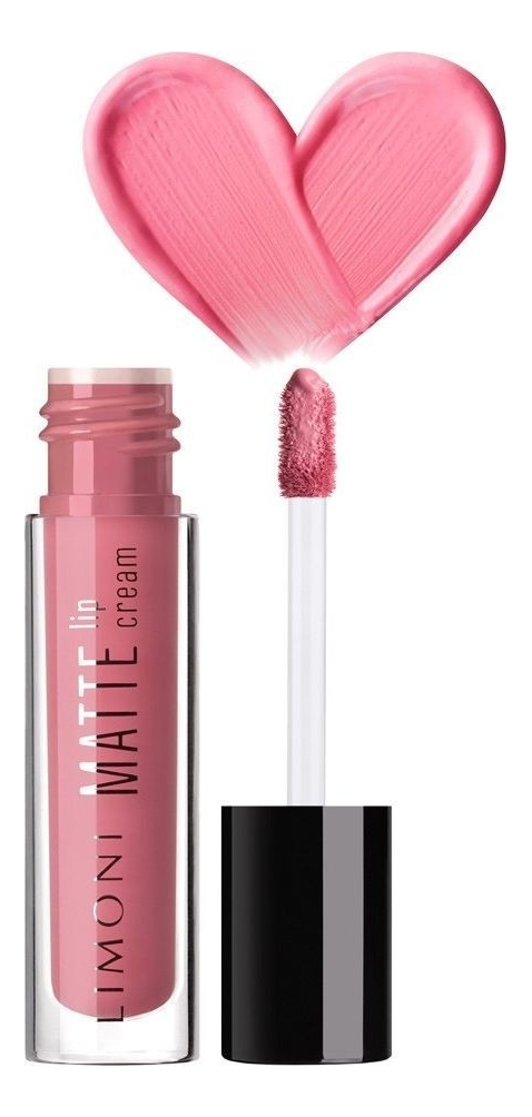 Матовая жидкая помада-крем Matte Lip Cream 4,5мл: Помада 04