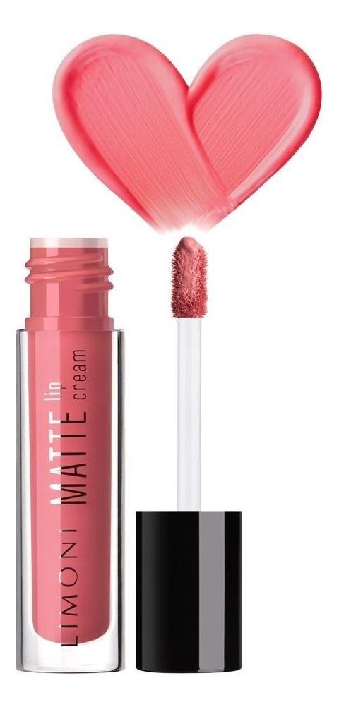 Матовая жидкая помада-крем Matte Lip Cream 4,5мл: Помада 05