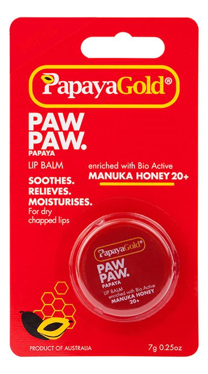 Бальзам для губ с экстрактом меда Paw Paw Papaya Lip Balm 7мл clarins 711 papaya