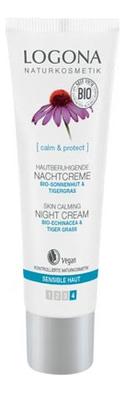 цены Ночной крем для лица с Био-эхинацеей Skin Clming Night Cream 30мл