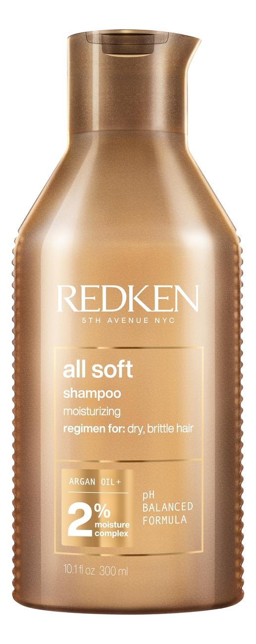 Шампунь для сухих и поврежденных волос All Soft Shampoo 300мл: Шампунь 300мл joico шампунь для сухих волос moisture recovery 300мл