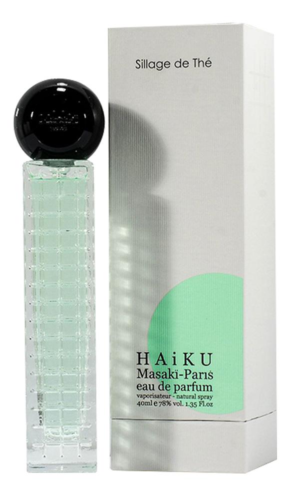 Фото - Masaki Matsushima Haiku Sillage De The: парфюмерная вода 40мл парфюмерная вода masaki matsushima haiku bois d hinoki 40 мл