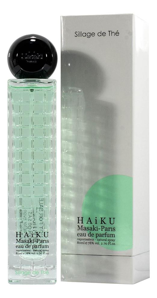 Фото - Masaki Matsushima Haiku Sillage De The: парфюмерная вода 80мл парфюмерная вода masaki matsushima haiku bois d hinoki 40 мл