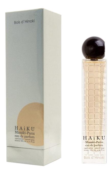 Фото - Masaki Matsushima Haiku Bois D'Hinoki: парфюмерная вода 80мл парфюмерная вода masaki matsushima haiku bois d hinoki 40 мл