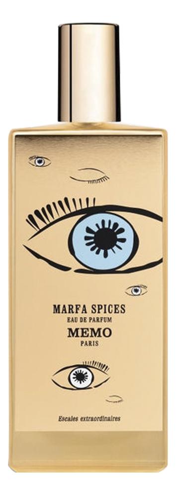 Memo Marfa Spices: парфюмерная вода 2мл бабочка marfa and madonna marfa and madonna mp002xw1f8pp