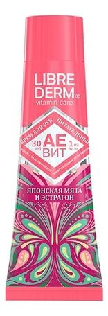 Крем для рук питательный Японская мята и эстрагон Аевит Vitamin Care 30мл