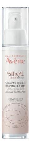 Антивозрастная сыворотка для лица Ystheal Intense Concentre Antirides 30мл avene ystheal intense concentre antirides сыворотка антивозрастная 30 мл