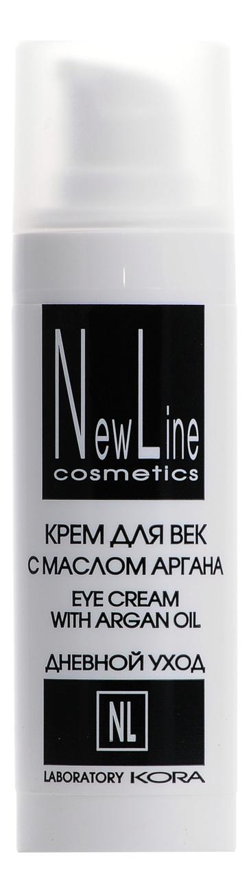 Крем для век с маслом арганы Eye Cream With Argan Oil 30мл холи ленд крем для век