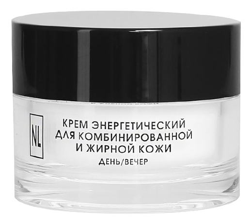 Крем энергетический для лица Cream Energy For Combined And Oily Skin 50мл