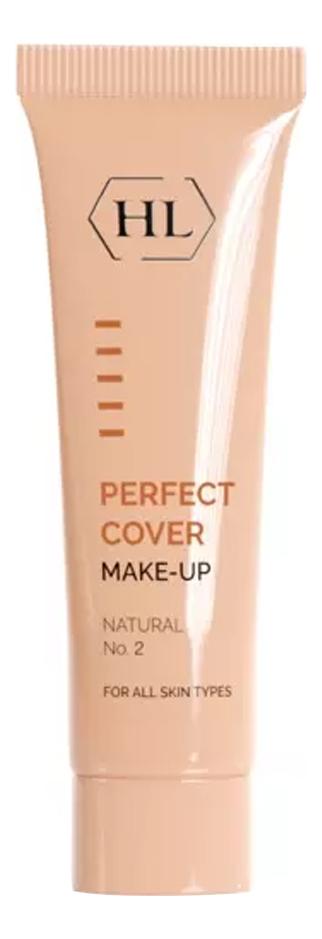 Фото - Увлажняющий тональный крем Perfect Cover Make-Up 30мл: 2 Natural holy land увлажняющий тональный крем varieties perfect cover n1 30 мл